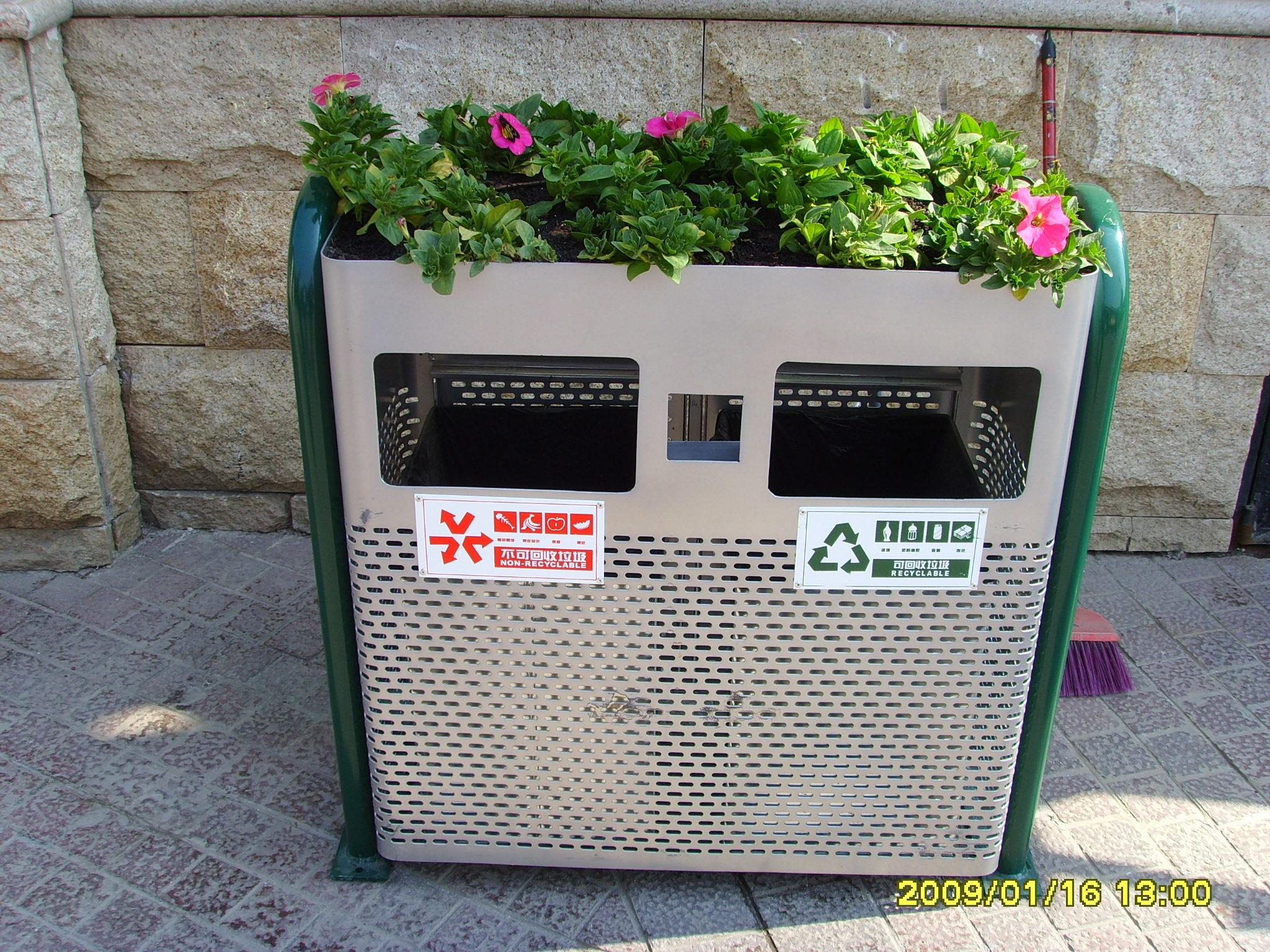 新款分类垃圾桶 - 垃圾桶